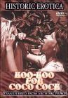 KOO-KOO for COCO COCK (1970s)