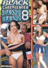 Black Cheerleader Gang Bang 8