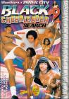 Black Cheerleader Search 9 (1997) Split Scenes